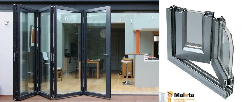 Алюминиевая гармошка раздвижные окна